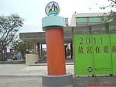 2008-1-13(6)嘉義-朴子市:嘉義6朴子市4.JPG