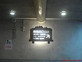 2008-3-21(1)台北縣-瑞芳(火車站):台北縣-瑞芳5車站.JPG