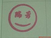 2008-3-21(1)台北縣-瑞芳(火車站):台北縣-瑞芳7.JPG