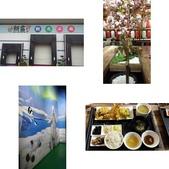 18-02-27(1)雲林縣-斗六市-朝露魚舖觀光工廠(手機版):相簿封面