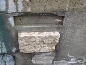 13-03-18(10)老鷹峽谷-最後一根釘紀念碑:紀念碑9Manitoba(曼尼托巴省)的石頭.JPG