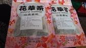 17-12-03竹山-竹山鎮蕃薯與冬筍百年好活動:百年好合活動7垃圾回收送的兌換卷加價換來的.jpg