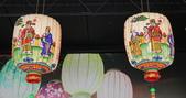 17-05-23(4)南投縣-竹山-光遠燈籠(觀光工廠):光遠燈籠8文化館。傳統燈籠,求壽、求財、求子。是彭祖、石崇、 周文王的故事.jpg