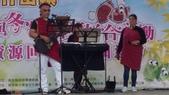 17-12-03竹山-竹山鎮蕃薯與冬筍百年好活動:百年好合活動5舞台上的表演.jpg