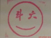 2007-12-14斗六:斗六4微笑章.JPG