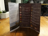 18-11-04南投縣-竹山鎮-榛果怪:榛果怪10菜單。因為太晚去了,剩下的口味不多了.jpg