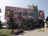 18-03-03(3)雲林縣-崙背鄉-千巧谷牛樂園牧場:千巧谷牛樂園牧場8彩繪屋,旁邊是「喝鮮奶茶」飲料吧台,可以隨手買杯喝的.jpg