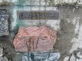13-03-18(10)老鷹峽谷-最後一根釘紀念碑:紀念碑12New Brunswick(新布倫瑞克省)的石頭.JPG