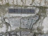 13-03-18(10)老鷹峽谷-最後一根釘紀念碑:紀念碑13Nova Scotia(新斯科什省)的石頭.JPG