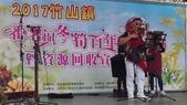 17-12-03竹山-竹山鎮蕃薯與冬筍百年好活動:百年好合活動3舞台上的表演.jpg