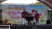 17-12-03竹山-竹山鎮蕃薯與冬筍百年好活動:百年好合活動4舞台上的表演.jpg