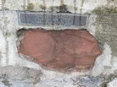 13-03-18(10)老鷹峽谷-最後一根釘紀念碑:紀念碑14Prince Edward Island(愛德華王子島省)的石頭.JPG