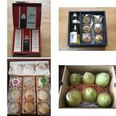 18-09-18竹山-中秋收到的禮盒:相簿封面