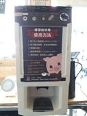 18-09-30嘉義-五花肉KR韓國烤肉嘉義店:五花肉KR韓國烤肉8一台全自動的咖啡機,是老闆從韓國帶回來的.jpg