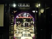 09-8-1l台中新天地囍宴:新天地6紫羅蘭廳.JPG