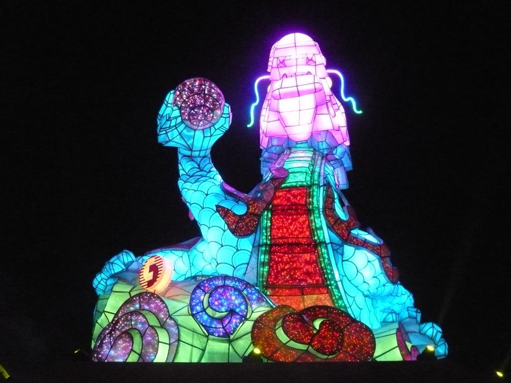 12-02-13(5)彰化-鹿港(2012年台灣燈會):燈會6主燈秀-龍翔霞蔚.JPG