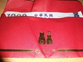 18-09-18竹山-中秋收到的禮盒:中秋收到的禮金1-1有7000元.jpg