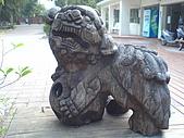 台大熱帶植物標本園和下坪:台大熱帶植物標本園內12木雕獅.JPG