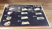 18-02-27(1)雲林縣-斗六市-朝露魚舖觀光工廠(手機版):朝露魚舖觀光工廠11朝露食堂菜單。以魚為主題的弁當、定食,讓您吃的新鮮又美味.jpg
