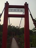 台大熱帶植物標本園和下坪:下坪7吊橋.JPG