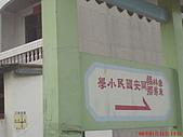 2008-1-13(1)雲林-東勢鄉:雲林1東勢鄉1
