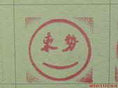 2008-1-13(1)雲林-東勢鄉:雲林2東勢鄉2