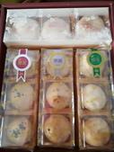 18-09-18竹山-中秋收到的禮盒:中秋收到的禮盒3-2犁記月餅內容.jpg