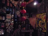 2008-8-18(16)金門-金城(模範街戀戀紅樓(國共餐:戀戀紅樓4.JPG