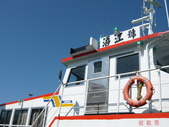 2008-8-18(1)金門-金城(水頭碼頭):水頭碼頭18.JPG