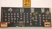 17-12-08南投縣-竹山鎮-洪家客棧:洪家客棧10牆上的菜單.jpg