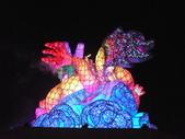 12-02-13(5)彰化-鹿港(2012年台灣燈會):燈會24主燈秀-龍翔霞蔚.JPG