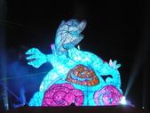 12-02-13(5)彰化-鹿港(2012年台灣燈會):燈會26主燈秀-龍翔霞蔚.JPG