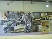14-07-12(2)雲林-斗六-雅聞峇里海岸觀光工廠:雅聞峇里7大廳。肥皂作法.JPG