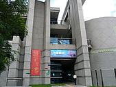 2008-6-20(1)嘉義市-東區(嘉義市立博物館):博物館3.JPG