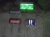 2008-8-18(12)金門-金沙(馬山觀測所):馬山觀測所10.JPG