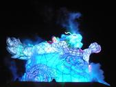 12-02-13(5)彰化-鹿港(2012年台灣燈會):燈會29主燈秀-龍翔霞蔚.JPG