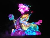 12-02-13(5)彰化-鹿港(2012年台灣燈會):燈會10主燈秀-龍翔霞蔚.JPG