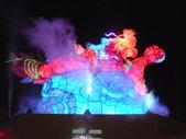 12-02-13(5)彰化-鹿港(2012年台灣燈會):燈會30主燈秀-龍翔霞蔚.JPG