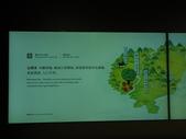 17-05-23(3)南投縣-竹山-遊山茶坊(觀光工廠):遊山茶坊4展櫃上的螢幕,正介紹北部的包種茶。