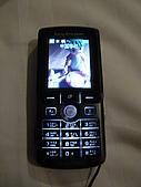 2009-6-6(9)廈門凱利萊酒店:凱利萊酒店8赫然發現手機不再是中華電信,而是中國移動.jpg