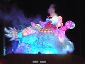 12-02-13(5)彰化-鹿港(2012年台灣燈會):燈會31主燈秀-龍翔霞蔚.JPG