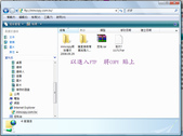 日誌用相簿:FTP傳檔 圖4.jpg