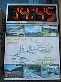 武陵農場--2011櫻花篇:武陵農場--櫻花篇 089.jpg
