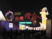 2016台灣燈會--桃園篇:台灣燈會--桃園 176.jpg