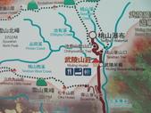 武陵農場--2012櫻來瘋篇:武陵農場2012櫻來瘋篇 018.jpg