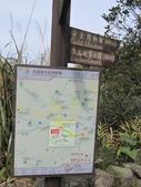 水湳洞及金瓜石地質公園篇:水湳洞..金瓜石地質公園篇 030.jpg
