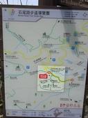 水湳洞及金瓜石地質公園篇:水湳洞..金瓜石地質公園篇 031.jpg