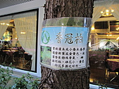 武陵農場--2011櫻花篇:武陵農場--櫻花篇 144.jpg