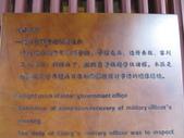 離島遊--金門篇 #1:金門三日遊 106.jpg