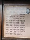 2017愛心嘉義遊:愛心嘉義遊 090.jpg